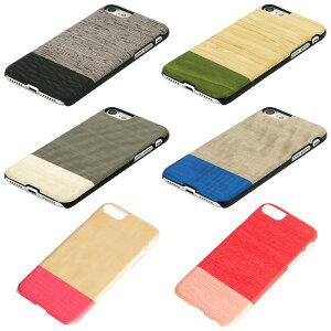 iPhone7ケース木製アイフォン7カバーアイホン7ハード木目