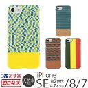 【あす楽】 iPhone SE 第2世代 / iPhone8 ケース / iPhone7ケース ウッドケース 木製 Man&Woo……