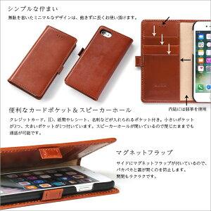 iPhoneXケース本革iPhone8カバーiPhone7iPhone6siPhone6