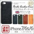 iPhone7 iPhone6s iPhone6 ケース 本革 レザー GLIDE Bridle Leather Case for iPhone 7/6s/6 【送料無料】 スマホケース 薄型ケース アイフォン7 iPhoneケース ブライドルレザー 牛革 J&E SEDGWICK 楽天 通販 高級 高級ケース