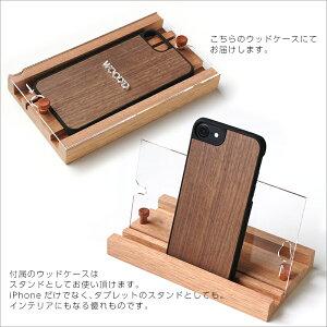 iPhoneXケースiPhoneX木製iPhone8カバーiPhone7おすすめ