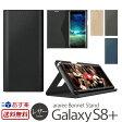 Galaxy S8+ ケース 手帳型 レザー araree BONNET STAND 【送料無料】 GalaxyS8+ カバー ギャラクシーS8+ 手帳 スマホケース SC-03J SCV35 手帳型ケース GalaxyS8 plus GalaxyS8plus ギャラクシーS8plus 楽天