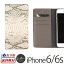 iPhone6s / iPhone6 手帳型 レザー ケース GAZE Milk Snake Diary iPhone6s 【送料無料】 スマホケース アイフォン6s アイホン6s iPhoneケース 手帳型ケース 楽天 通販