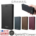 【送料無料】【あす楽】 Xperia XZ1 Compact ケース 手帳型 レザー GRAMAS EURO Passione Book……