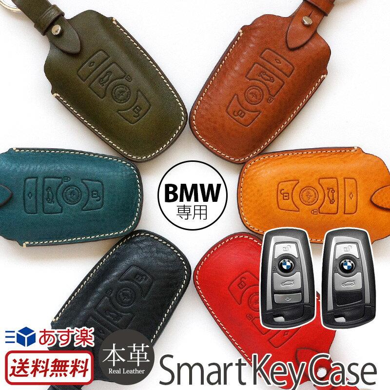 キーホルダー・キーケース, キーホルダー  Eccelso BMW 5 (F10) 1 (F20) 3 (F30) GT F07 X3 M5 M6