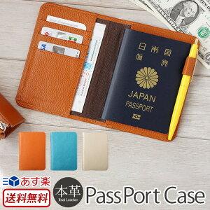 169b3fcb1f 【送料無料】 【あす楽】 パスポートケース おしゃれ DUCT CPG-404 パスポート