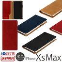 【送料無料】【あす楽】 iPhone Xs Max ケース 手帳型 本革 HANSMARE ITALY COW LEATHER CASE ……