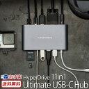 【送料無料】【あす楽】USBハブ 3.0 Type-C HyperDrive 11in1 Ultimate USB-C Hub USB3.0 Type C USB ハブ HDMI変換 薄型 MacBook Mini Displayport HDMI カードリーダー タイプC Micro SDカード 4K高画質 オーディオジャック LANケーブル VGAポート おしゃれ 高速 スリム