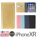 【送料無料】【あす楽】 iPhone XR ケース 手帳 本革 レザー LAYBLOCK Saffiano Flip Case for……