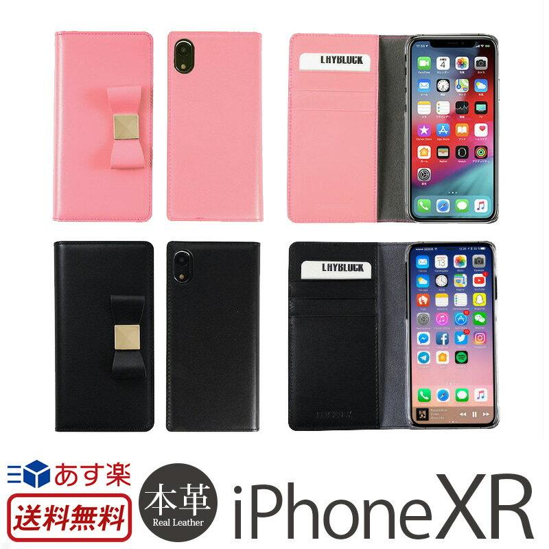 e965990416 【送料無料】【あす楽】 iPhone XR ケース 手帳 本革 リボン LAYBLOCK