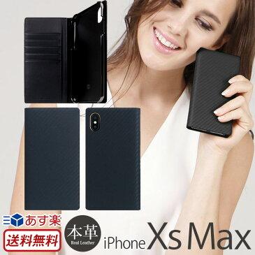 【送料無料】【あす楽】 iPhoneXS Max ケース 手帳 本革 レザー カーボン SLG Design Carbon Leather Case for iPhoneXSMax 手帳型 ケース スマホケース アイフォンXS Max カバー 手帳ケース ブランド カード収納 ハンドメイド iPhone10s マックス ベルトなし iPhoneケース
