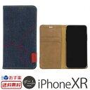【送料無料】【あす楽】 iPhone XR ケース 手帳 デニム 本革 Zenus Denim Stitch Diary for iP……