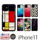 iPhone11 ケース 貝殻 キラキラ ikins アイキンス 天然貝 ケース for iPhone 11 アイフォン11 ……
