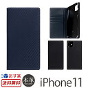 iPhone11 ケース 手帳 本革 SLG Design Carbon Leather Case for iPhone 11 アイフォン 11 iPh……