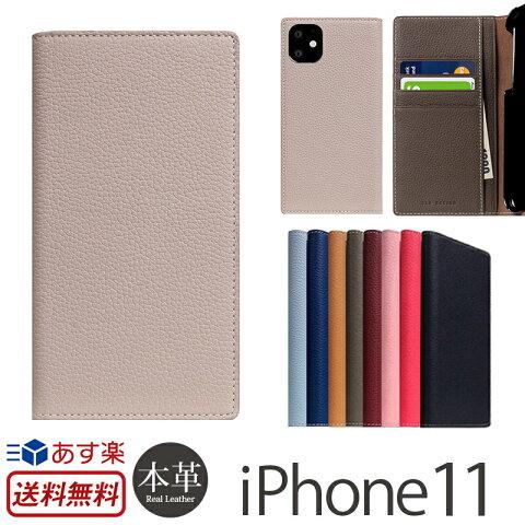 iPhone11 ケース 手帳 本革 SLG Design Full Grain Leather Case for iPhone 11 アイフォン11 iPhoneケース ブランド スマホケース 手帳型 ケース イレブン カバー 携帯ケース 皮 革 レザー おしゃれ 手帳ケース カード収納 かわいい マグネットなし 高級感 大人女子