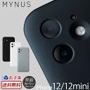 【MYNUS正規販売店】 MYNUS iPhone12 ケース / iPhone12 mini ケース 背面 カバー 極薄 CASE マイナス スマホケース ビジネス ミニマリスト アイフォン 12 iPhoneケース ブランド 背面ケース スマホ 薄型 軽量 シンプル スリム おしゃれ かっこいい iPhone 12 ハードケース・・・