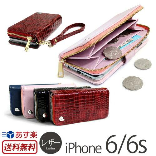 【促銷の】 iphone6ケース エルメス,iphone6 ケース エルメス アマゾン 一番新しいタイプ