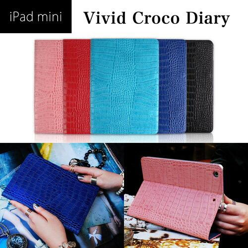 iPad mini3 / mini2 本革 レザー ケース スタンド機能付き GAZE Vivid Croco Diary ...