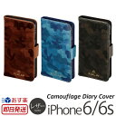 iPhone6s/6 手帳型 レザー ケース BZGLAM Camouflage Diary Cover for iPhone6s 4.7inch アイフ...