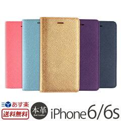 iPhone6s / iPhone6 手帳型 本革 レザー ケース LAYBLOCK Saffiano Flip Case iPhone6s iPhoneケース アイフォン6s アイホン6s アイホン6ケース iPhone6ケース 本革ケース レザーケース カバー フリップケース 手帳型ケース 手帳 横開き 二つ折り iPhone6s スマホケース