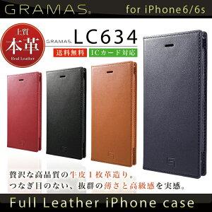 iPhone6s / iPhone6 グラマス 手帳型 本革 レザー ケース GRAMAS Full Leather Case LC634 for iPhone6s 手帳 手帳型ケース iPhoneケース アイフォン6s アイホン6s アイホン6sケース iPhone6sケース 本革ケース レザーケース カバー 革 iPhone6s スマートフォンケース