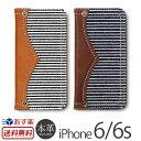 iPhone6 / iPhone6s 手帳型 ケース デニム 本革 ZENUS Denim Stripe Diary iPhone6s アイフォン6s アイホン6s iPhone6 カバー iPhoneケ..
