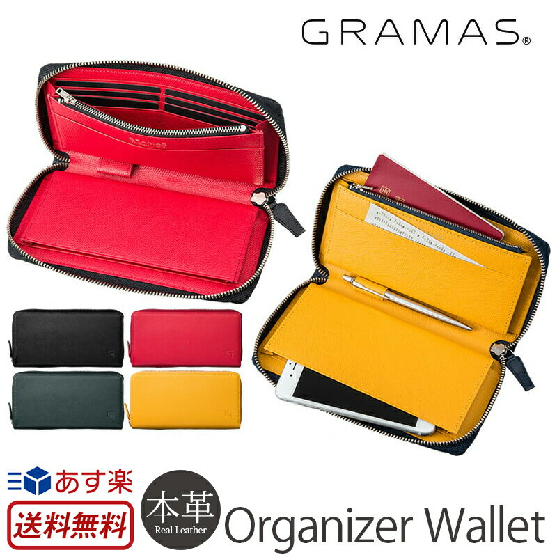 財布・ケース, メンズ財布  GRAMAS Piccolo SingleZip Organizer Wallet GOG816