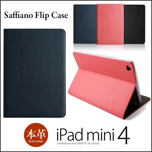 iPad mini 4 本革 レザー ケース LAYBLOCK Saffiano Flip Case for iPad mini 4 アイ...