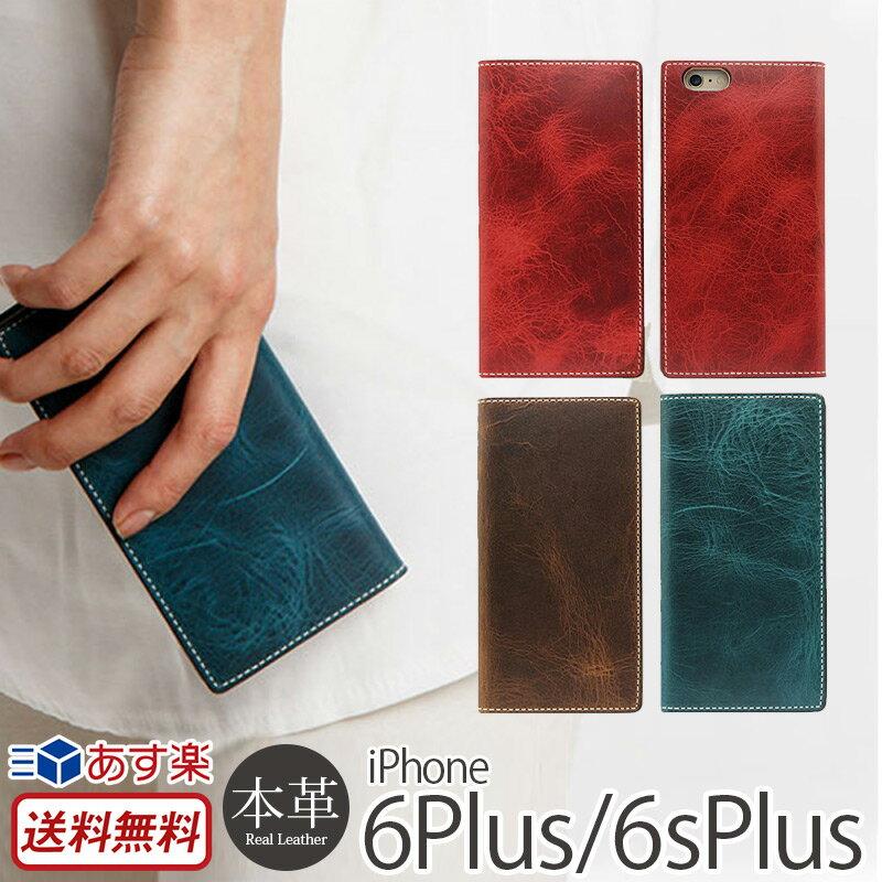 a3c21600d0 【送料無料】 iPhone6s Plus / iPhone6 Plus 手帳型 本革 レザー ケース SLG Design Badalassi Wax  case iPhone6sPlus アイフォン6s プラス アイホン6s プラス iPhone ...