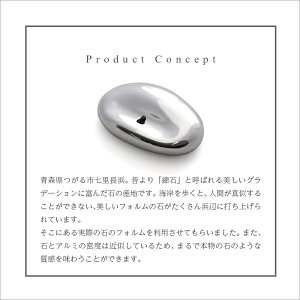 アルミ製iPod/iPhone/iPad専用Lightningコネクタ対応スタンドiPhone5iPadmini05P02jun13【RCP】