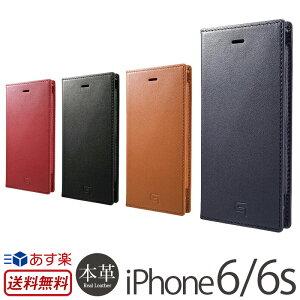 iPhone6s/iPhone6ケース手帳型グラマス手帳本革レザーケースGRAMASFullLeatherCaseLC634foriPhone6sスマホケース手帳型ケースiPhoneケースiPhone本革カバーアイフォン6sアイフォン6アイホン6sアイホン6ケース革スマートフォンケースブランド
