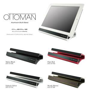送料無料 Deff CLEAVE Aluminum Multi-Stand OTTOMAN シリーズ iPad iPhone iPhone4S アイフォ...