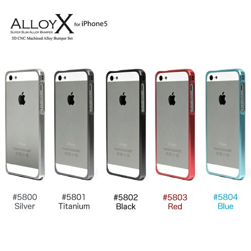 iPhone5s(アイフォン5s)用 アルミバンパー ケース PATCHWORKS Alloy X for iPhone 5sP-5800 P-58...