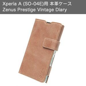 Xperia A(エクスペリア エース ) SO-04E 本革 レザー ケースです。ZENUS Prestige Vintage Dia...