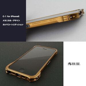 iPhone5s iPhone5 アイフォン5s アルミバンパー ケース カシマコート アルミケース アイホン ア...