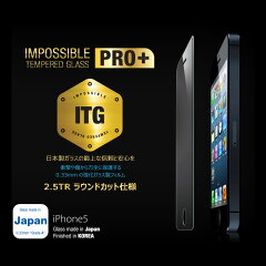 iPhone5( アイフォン5 )用 液晶画面保護フィルム Colorant 表面硬度9Hの強化ガラス製フィルム(ラウンドカット仕様) ITG PRO Plus - Impossible Tempered Glass for iPhone 5 強化ガラスフィルム アイフォーン アイホン カバー 液晶保護 フィルム