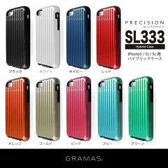 GRAMAS iPhone5s iPhone5c iPhone5 用 ハードケース アイホン カバー アイフォン ケース スマホ...