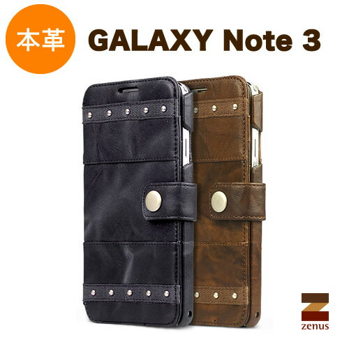 Galaxy Note3 (ギャラクシー ノート3) docomo SC-01F / au SCL22 用 本革 レザー ケ...