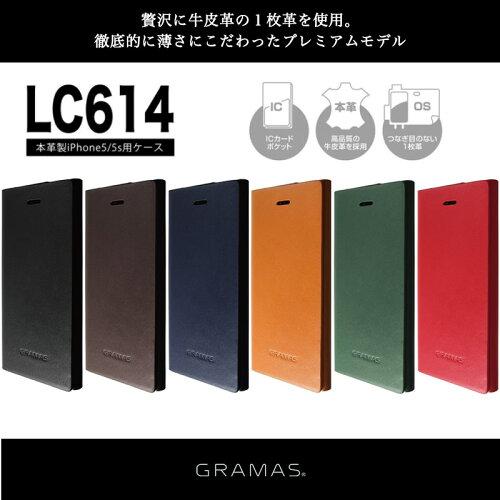 グラマス iPhone5s / iPhone5 用 本革 レザー ケース GRAMAS On...