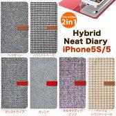 【送料無料】 iPhone5s 用 ウール/スエード/カシミヤ+本革 レザー ケース araree NEAT DIARY iPhoneケース本革ケース レザーケース アイフォン5s 手帳型 iPhone 5s アイホン カバー スマホケース 横開き P06Dec14