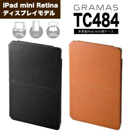 iPad mini Retina ディスプレイモデル 用 本革 レザーケース GRAMAS iPad mini Real ...