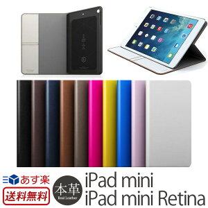 【送料無料】iPadminiRetinaディスプレイモデル用本革レザーケースSLGDESIGNiPadminiRetinaD5CalfSkinLeatherDiaryアイパッドミニレザーケースオートスリープスタンド機能レザーカバーカバータブレットPC本革ケースブックタイプタブレットPC