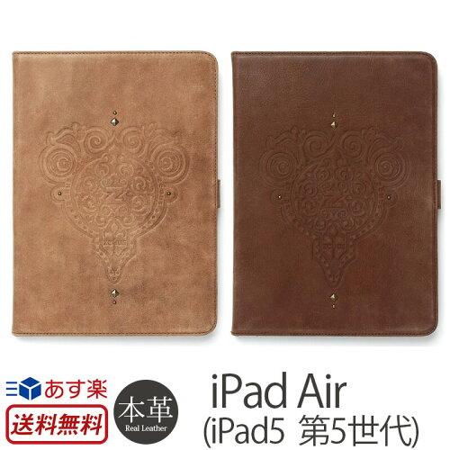 iPad Air(アイパッドエアー)用 本革 レザー ケース ZENUS iPad Air Prestige Retro...