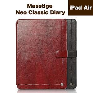 【レビューを書いてフィルムプレゼント】 iPad Air アイパッドエアー 用 レザーケース ZENUS iP...