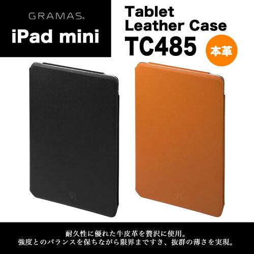 iPad mini3 / mini2 本革 レザー ケース 6段階 スタンド機能付き GRAMAS Tablet Leat...