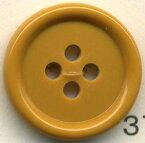 トップカラーポリボタン(ツヤ) 4つ穴 狐色
