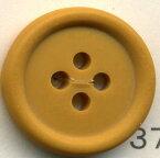トップカラーポリボタン(マット) 4つ穴 狐色
