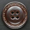 レザー調ボタン 四つ穴 ダークブラウン