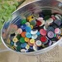 【数量限定】【メール便送料無料】 カラフルボタンの宝石箱 【50%off】【smtb-k】【w3】
