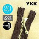 【28色展開】YKKファスナー金属ゴールド玉付きスライダー止め20cm【同色10本入り】